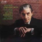 バルビローリのシューベルト/交響曲第9番「グレート」  英EMI   2538 LP レコード