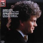 ラトルのシベリウス/交響曲第3&7番   英EMI   2539 LP レコード