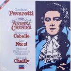 未開封:パヴァロッティのジョルダーノ/ 「アンドレア・シェニエ」  仏DECCA    2541 LP レコード