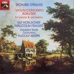 ヘルシャー&ケンペのR.シュトラウス/ヴァイオリン協奏曲ほか   英EMI  2543 LP レコード