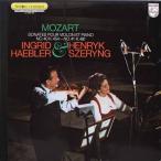 シェリング&ヘブラーのモーツァルト/ヴァイオリンソナタ第40&41番   仏PHILIPS   2546 LP レコード