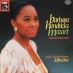 テイト&ヘンドリックスのモーツァルト/オペラ・アリア集 英EMI  2601 LP レコード