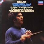 アシュケナージのシベリウス/交響曲第4番 独DECCA 2602 LP レコード