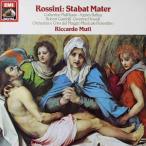 ムーティのロッシーニ/「スターバト・マーテル」 独EMI 2604 LP レコード