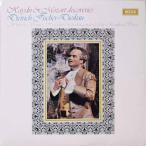 F=ディースカウのハイドン&モーツァルト/「珍しいアリア集」 英DECCA モノラル 2604 LP レコード