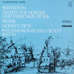 ベルリンフィル八重奏団のベートーヴェン/六重奏曲変ホ長調ほか 蘭PHILIPS 2609 LP レコード