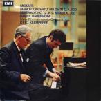 バレンボイム&クレンペラーのモーツァルト/ピアノ協奏曲第25番ほか 英EMI(columbia) 2616 LP レコード