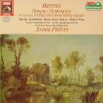 プレヴィンのブリテン/「春の交響曲」 英EMI   2622 LP レコード
