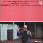 ハイティンクのチャイコフスキー/「ロミオとジュリエット」ほか 蘭PHILIPS   2622 LP レコード