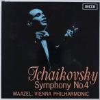 マゼールのチャイコフスキー/交響曲第4番  独DECCA  2633 LP レコード