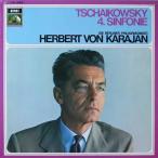 カラヤンのチャイコフスキー/交響曲第4番  独EMI  2637 LP レコード