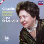 デ・ラローチャのグラナドス/ピアノ作品集  独DECCA  2637 LP レコード