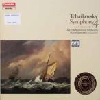 ヤンソンスのチャイコフスキー/交響曲第4番  英Chandos  2639 LP レコード
