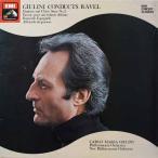 ジュリーニのラヴェル作品集  英EMI  2641 LP レコード