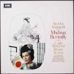 バルビローリのプッチーニ/蝶々夫人  英EMI  2641 LP レコード