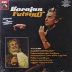 未開封:カラヤンのヴェルディ/「ファルスタッフ」 英EMI  2704 LP レコード