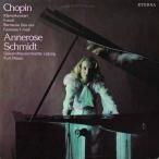 シュミット&マズアのショパン/ピアノ協奏曲第2番ほか 独ETERNA  2705 LP レコード