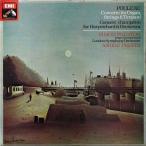 プレストン&プレヴィンのプーランク/オルガン協奏曲ほか 英EMI  2705 LP レコード