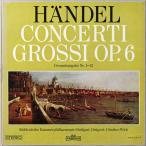 ラウテンバッハー&ヴィッヒらのヘンデル/12の合奏協奏曲集 独intercord   2710 LP レコード