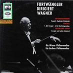 フルトヴェングラーのワーグナー/オペラ前奏曲&管弦曲集 独EMI 2717 LP レコード