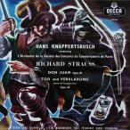 クナッパーツブッシュのR.シュトラウス/「ドン・ファン」&「死と浄化」 独DECCA 2722 LP レコード
