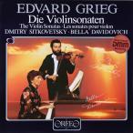 シトコヴェツキー&ダヴィドヴィチのグリーグ/ヴァイオリンソナタ集 独ORFEO 2733 LP レコード