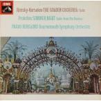 ベルグルンドのリムスキー=コルサコフ/「金鶏」ほか 英EMI 2735 LP レコード