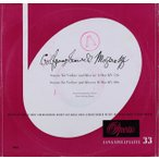 ラウテンバッハー&ガリンクのモーツァルト/ヴァイオリンソナタ第30&42番 独Opera 2736 LP レコード