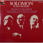ソロモン&アッカーマンのモーツァルト/ピアノ協奏曲第23&24番ほか 英EMI 2741 LP レコード