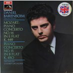 バレンボイムのモーツァルト/ピアノ協奏曲第14&15番 英EMI 2741 LP レコード