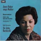 ベイカー&バルビローリのマーラー/「亡き子をしのぶ歌」ほか 英EMI 2741 LP レコード