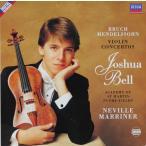 ベル&マリナーのメンデルスゾーン/ヴァイオリン協奏曲ほか 独DECCA 2747 LP レコード