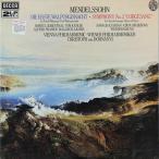 ドホナーニのメンデルスゾーン/交響曲第2番「讃歌」ほか オリジナル盤  英DECCA 2749 LP レコード
