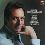 ジュリーニのベルリオーズ/ロミオとジュリエット オリジナル盤 英EMI  2749 LP レコード