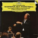 ジュリーニのチャイコフスキー/交響曲第6番「悲愴」 独DGG 2750 LP レコード