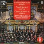ボスコフスキーのニューイヤー・コンサート1979 英DECCA 2752 LP レコード