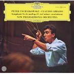 アバドのチャイコフスキー/交響曲第2番「小ロシア」 独DGG 2806 LP レコード