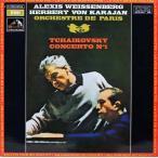 ワイセンベルク&カラヤンのチャイコフスキー/ピアノ協奏曲第1番 仏EMI(VSM) 2824 LP レコード