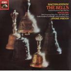 アームストロング&プレヴィンらのラフマニノフ/「鐘」&「ヴォカリーズ」 英EMI 2827 LP レコード