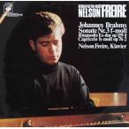 フレイレのブラームス/ピアノソナタ第3番ほか  独CBS  2905 LP レコード