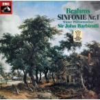 バルビローリのブラームス/交響曲第1番  独EMI  2922 LP レコード