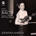 【LP レコード】 ヨハンナ・マルツィのバッハ/無伴奏ヴァイオリンのためのソナタとパルティータ全曲 <完全限定生産> GSLP0001/0006 6LP