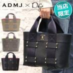 ADMJ エーディーエムジェイ アクセソワ デイリートート バッグ 15aw01022