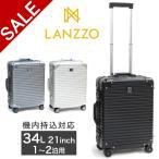 LANZZO ランツォ /  スーツケース メンズ 機内持ち込み NORMAN ノーマン 34L 1〜2泊 4輪 アルミ合金 norman 21inch