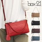 ショッピングポシェット box21 ボックス21 / ヴィオラ 2way お財布ポシェット 1334510