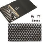 ショッピングNO 所作 Shosa / 長財布 レディース メンズ 本革 ドット ブラック シルバー long wallet polka dot