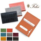 ショッピングフェリージ フェリージ felisi / パスケース カードケース 定期入れ 本革 クロコ型押し レディース メンズ 777/sa