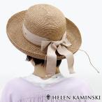 ショッピングヘレンカミンスキー 【正規品】ヘレンカミンスキー HELEN KAMINSKI / 帽子 ラフィア ハット レディース つば広 newport sb
