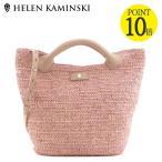 ショッピングヘレンカミンスキー 【正規品】ヘレンカミンスキー HELEN KAMINSKI / かごバッグ ラフィア petani s