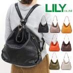 lily リリー /  ショルダーバッグ 5way リュック 本革 レディース  we0023 クール